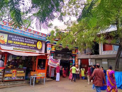 Skandagiri Sri Hanuman Mandir