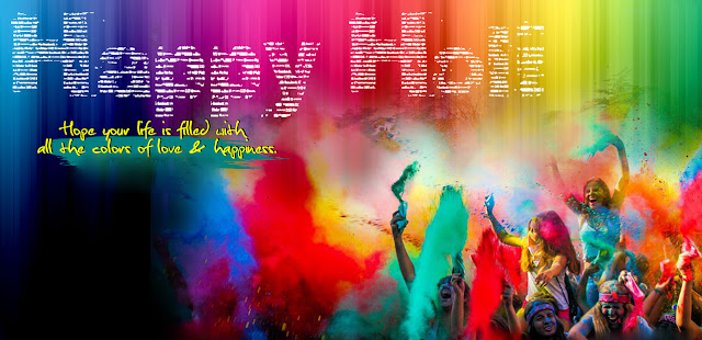 Happy-holi-SMS-in-English