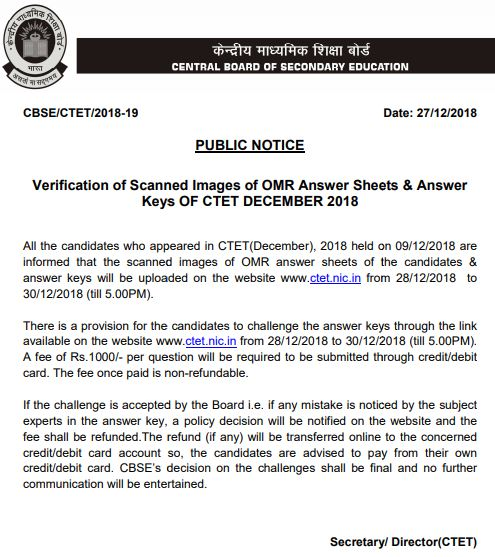 image : CBSE Notice for CTET Answer Key 2018 @ TeachMatters