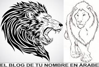 Diseños de Leon en blanco y negro