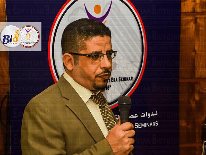 إفتتاحية ندوات عصر التكنولوجيا الحيوية المصري «EBES 2017» تحت عنوان «مستقبل الطب الجُزيئي»