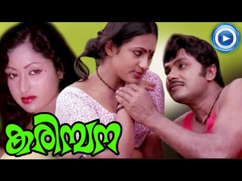 Malayalam actress seema hot in Kaimbana