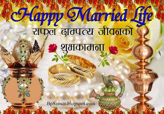 Wedding wishes greeting card in nepali happy wedding greeting card wedding wishes greeting card in nepali all greeting card collection 2015 happy new year m4hsunfo