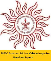 MPSC Assistant Motor Vehicle Inspector Previous Papers