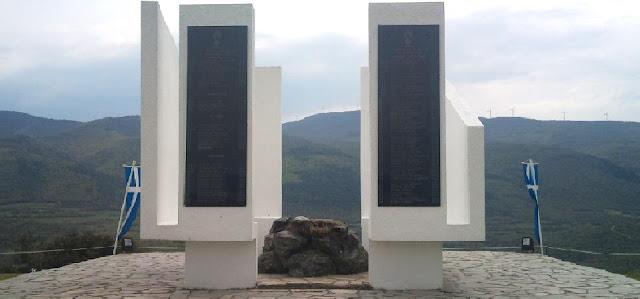 Η Πανελλήνια Ομοσπονδία Ποντιακών Σωματείων θα βρεθεί στο οχυρό του Ρούπελ