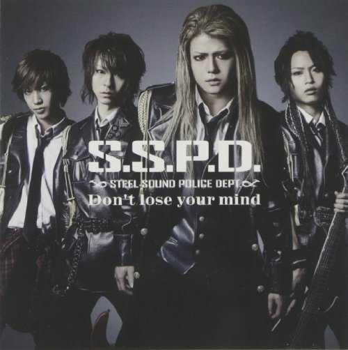 [Single] S.S.P.D.Steel Sound Police Dept. – Don't lose your mind (2015.04.15/MP3/RAR)