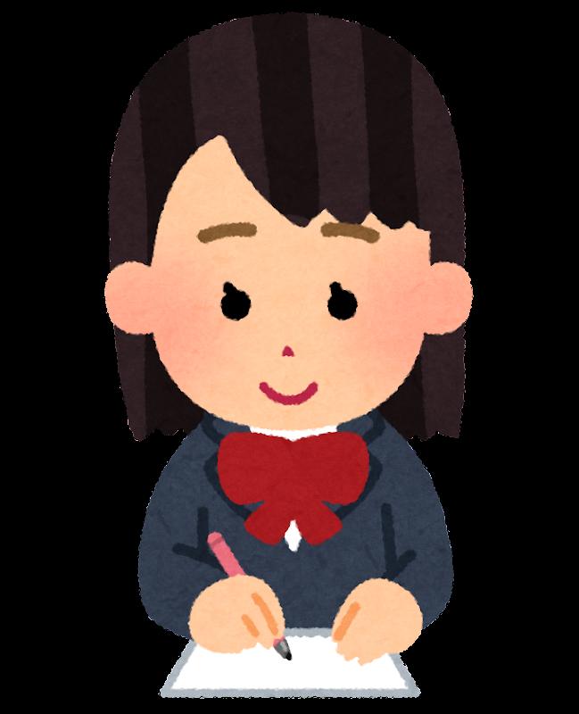 紙に何かを書く人のイラスト学生 かわいいフリー素材集 いらすとや