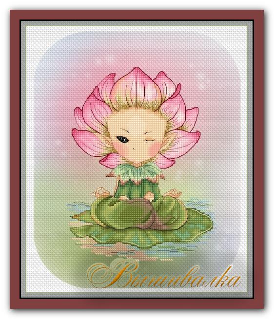 Lotus Sprite