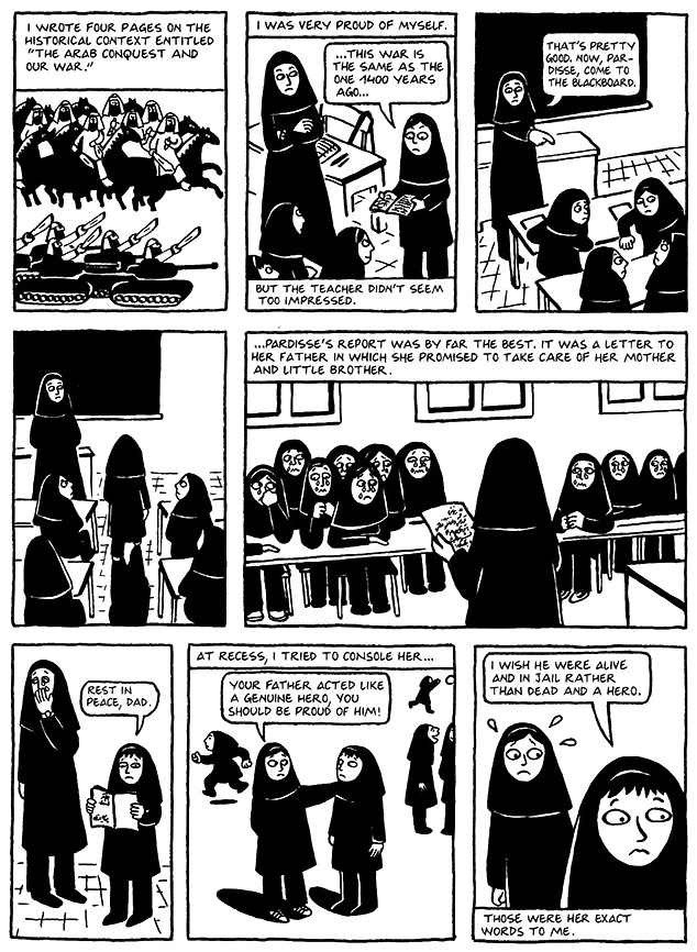 Read Chapter 11 - The F-14s, page 84, from Marjane Satrapi's Persepolis 1 - The Story of a Childhood