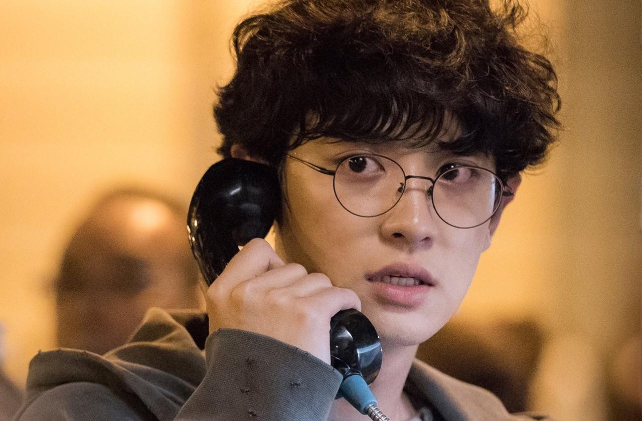 Spoiler Alert Penyebab Hilangnya Chanyeol Exo Di Drama Memories Of The Alhambra