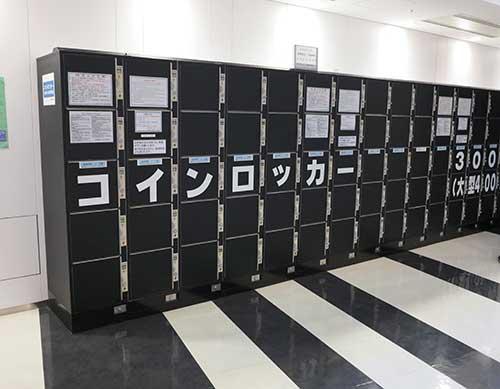 Coin lockers, Winc Aichi, Nagoya.