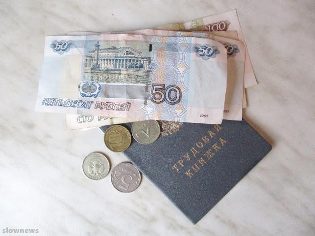 Неработающих россиян будут штрафовать
