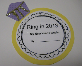 New Year Worksheets and Printables