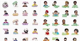whatsapp par khud ke sticker kaise banaye