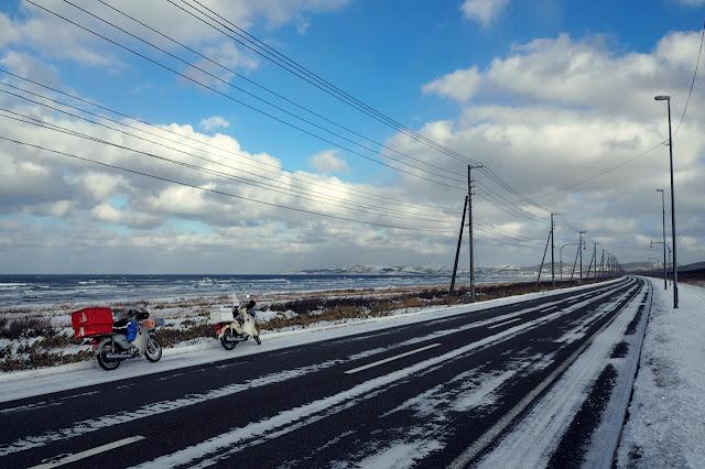 宗谷への道2