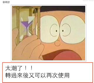 無責任拉麵日語實驗室: 滅茶苦茶的惡搞日文翻譯 1