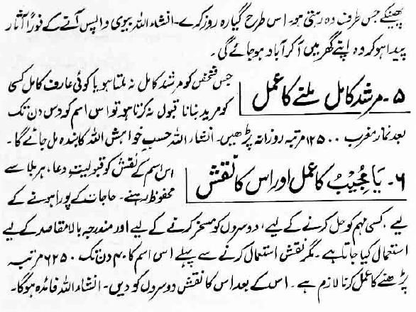 Benefits Ya Mujeeb Wazifa Ya Mujeebu Meaning Ya Mujeebu Dua
