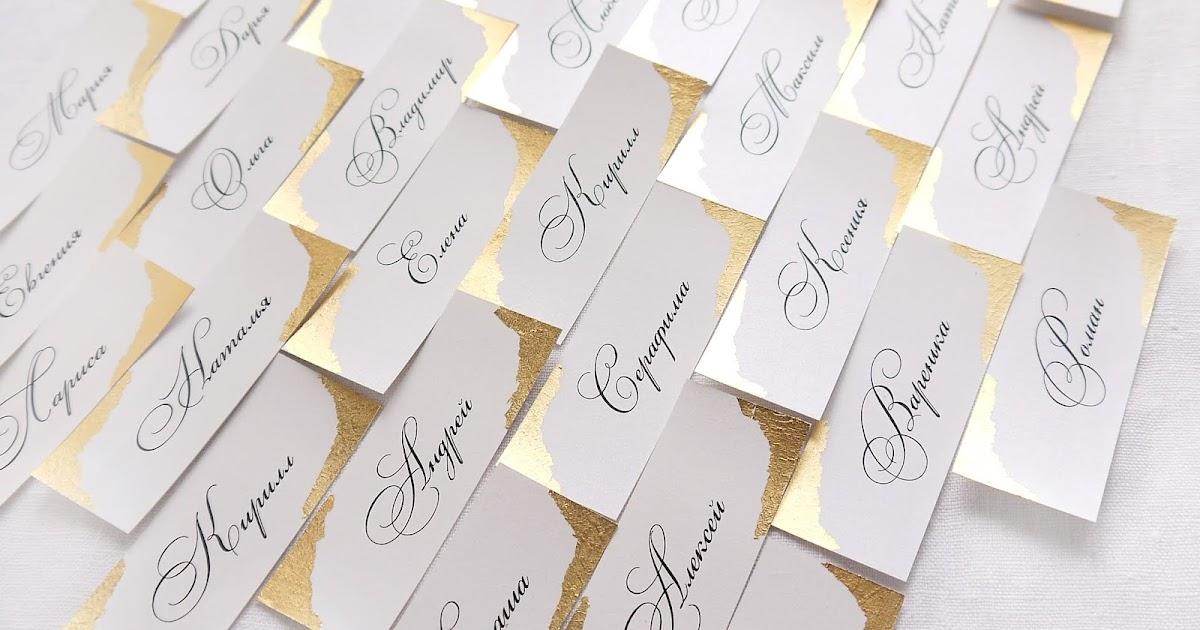 карикатуры карточки на свадебный стол шаблоны мясистая