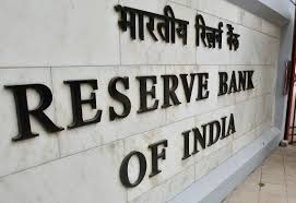 RBI (Reserve Bank of India) Recruitment Notification 2016