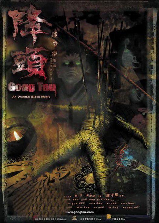 Xem Phim Ngãi Chúa 2007
