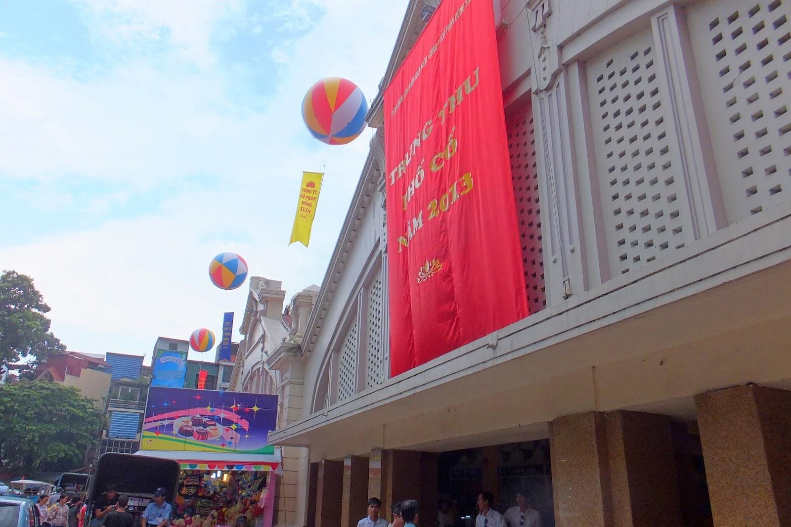 dong-xuan-market-entrance ドンスンアン市場入口
