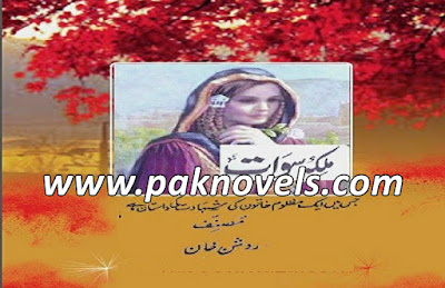 Malika e Sawat Urdu Novel By Roshan Khan