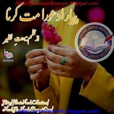 Pyaar adhoora mat karna novel online reading by Bint e Nazir Complete