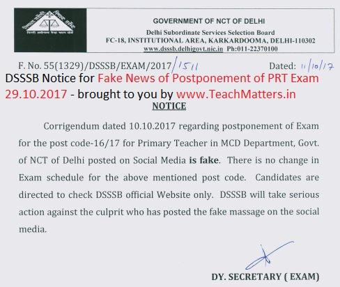image : DSSSB Notice for Social Media Fake News/Corrigendum for Postponement of PRT Exam 29.10.2017. @ TeachMatters