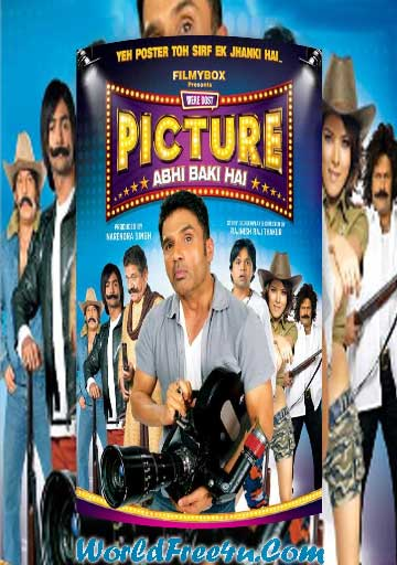 Poster Of Bollywood Movie Mere Dost Picture Abhi Baaki Hai (2012) 300MB Compressed Small Size Pc Movie Free Download worldfree4u.com