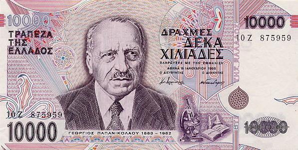 https://2.bp.blogspot.com/-8ilrwatWkdY/UJvjpJxy8FI/AAAAAAAAKsk/dhCmhf31pN8/s640/GreeceP206-10_000Drachmai-1995-donatedmjd_f.jpg