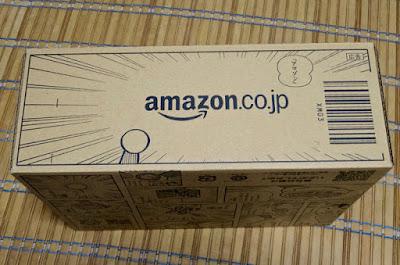 Rebajas Amazon en 10 artículos de todo tipo