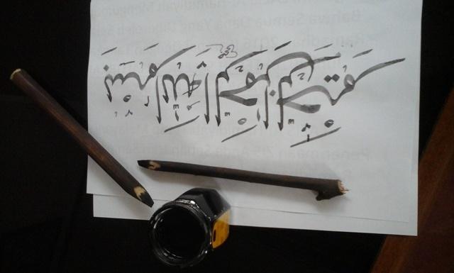 gambar kaligrafi basmalah