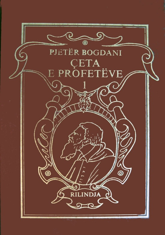 The Platoon of the Prophets cover photo, Pjeter Bogdani book