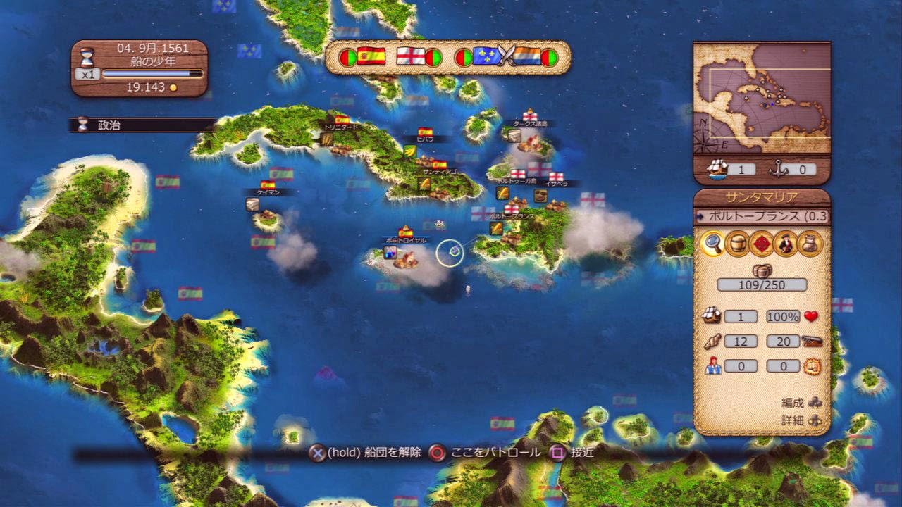 Port Royale 3 Pirates & Merchants Free Download ~ Download ...