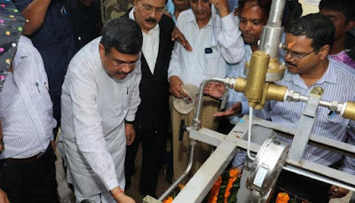 Dharmendra Pradhan Laid the Foundation Stone of Odisha's First PNG Supply