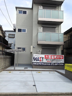 http://www.as-he-sakai.com/es/rent_building/23454056440000007778