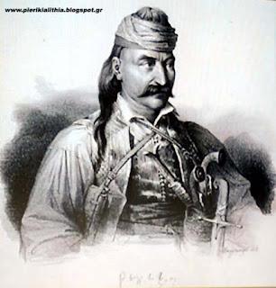 Σαν σήμερα το 1770 γεννήθηκε ο ελευθερωτής του Γένους, Θεόδωρος Κολοκοτρώνης