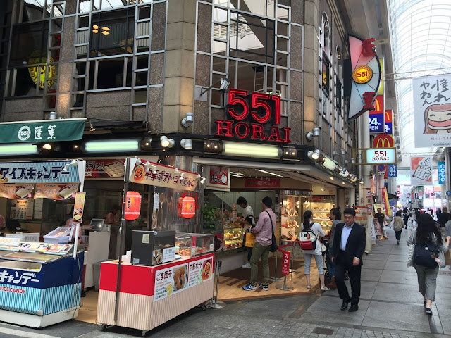What to eat in Osaka - 551 Horai