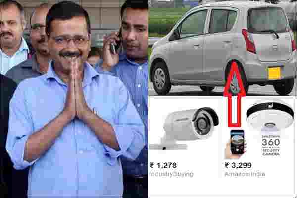 kejriwal-purchasing-cctv-camera-at-the-price-of-car-scam-exposed