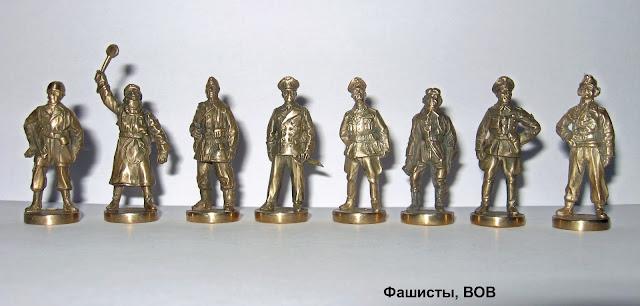 солдатики Юника вторая мировая война фашисты