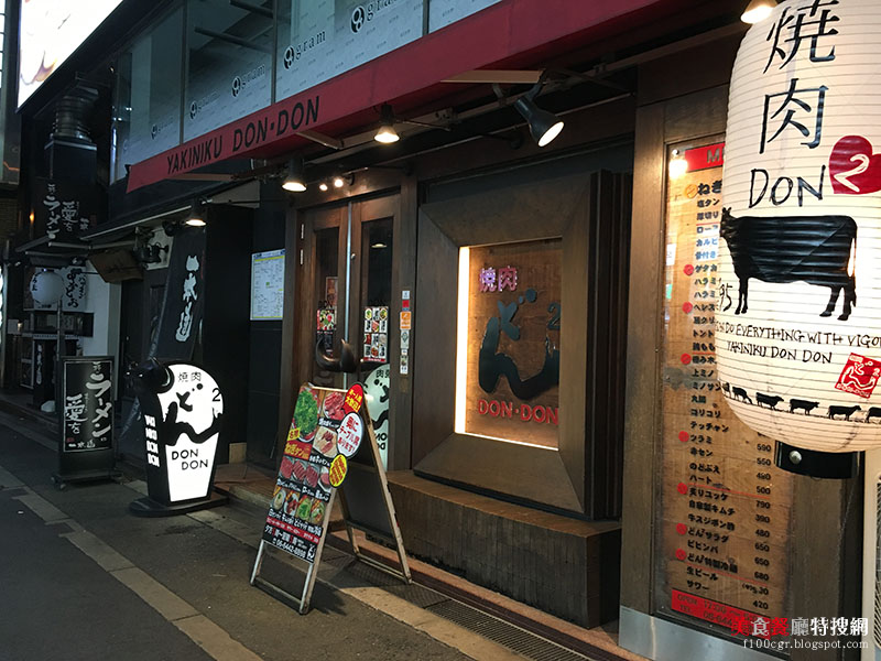 [日本] 大阪/梅田【焼肉 どんどん北新地店】平價美味和牛燒烤 一人品嚐也不尷尬