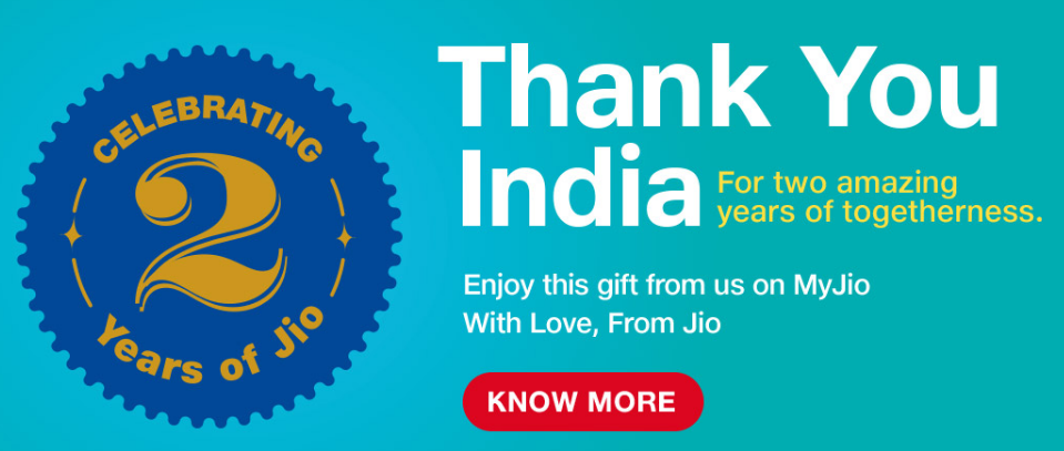 how to get jio 1gb free data in september 2018