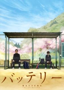 Download Anime Terbaru 2016