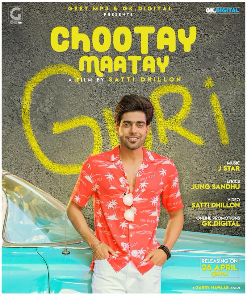 Main Chali Main Chali Padosan Mp3 Download: Chootay Maatay Guri MP3 MP4 Download HD Video Lyrics