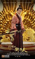 ต้วนหง (Duan Hong) @ จอมนางบัลลังก์ฮั่น (The Virtuous Queen of Han)