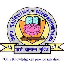 Keshav Mahavidyalaya Recruitment 2017