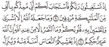 Tafsir Surat Al-Anfal Ayat 6, 7, 8, 9, 10