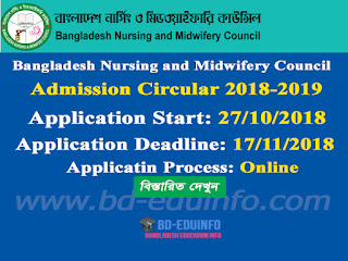 BNMC B.Sc in Nursing Course Admission Circular 2018-2019