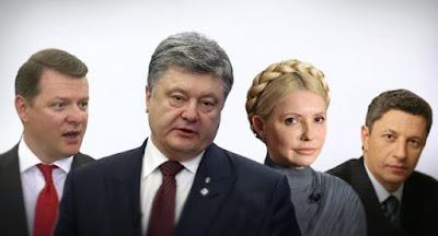 """Соцгруппа """"Рейтинг"""" исключила Порошенко из лидеров президентской гонки"""