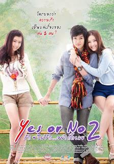 Yes or No 2 (2012) รักไม่รักอย่ากั๊กเลย ภาค 2